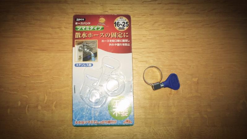 高圧洗浄機【ケルヒャー K2 クラシック プラス】&ホース取り付け -1-