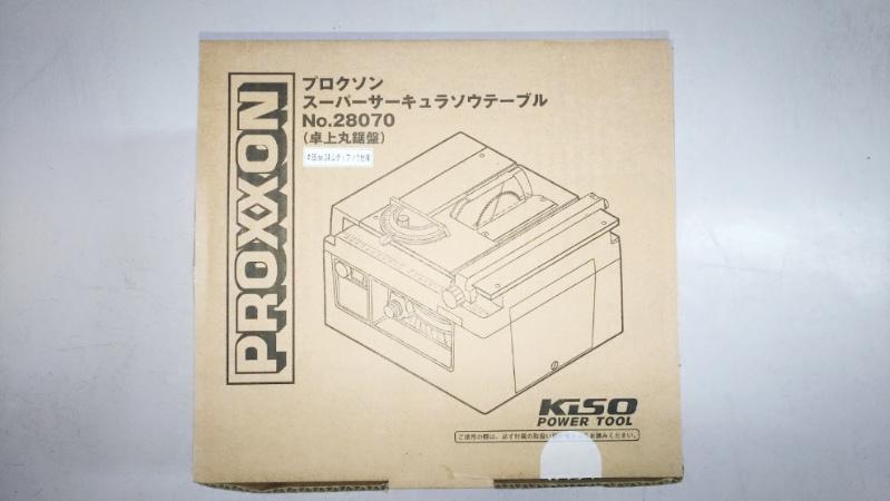 プロクソン-PROXXON- スーパーサーキュラーソーテーブル -1-