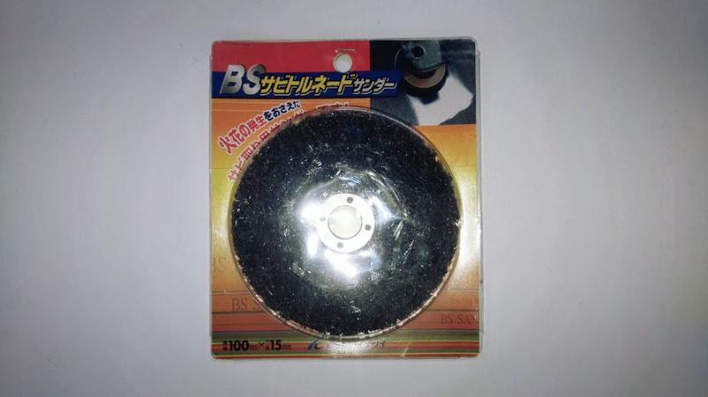 ディスクグラインダー(18V充電式125mm GA508DZ)で鉄の塗装剥がし -2-