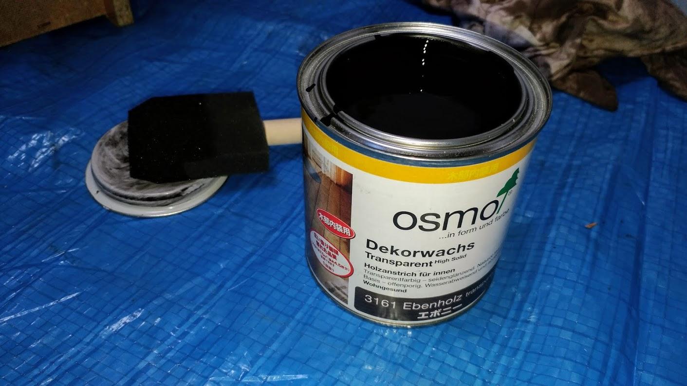 テレビボード塗装 オスモカラーウッドワックス ウォルナット エボニー -22-