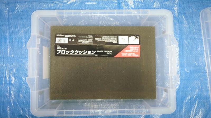 NCBOX22 ブロッククッション -3-