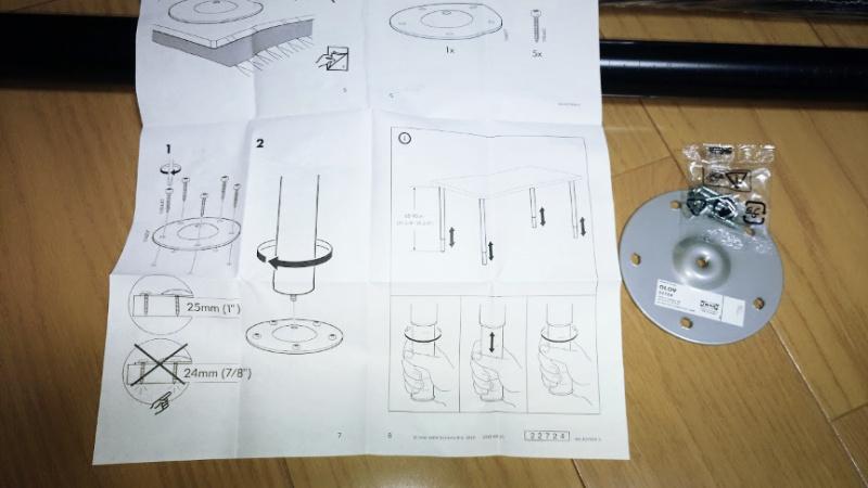 イケアの伸縮式テーブル脚「OLOV」 -5-