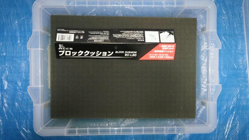 NCBOX22 ブロッククッション -4-