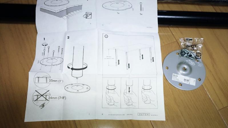 ナラ 集成材 イケア 伸縮式 脚 OLOV -2-