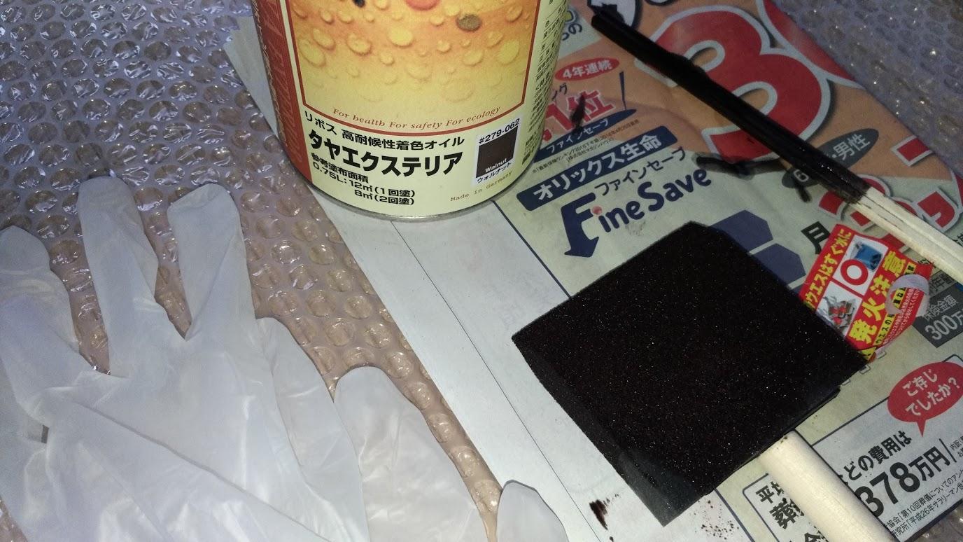 ナラ 集成材 リボス タヤエクステリア ウォルナット -1-