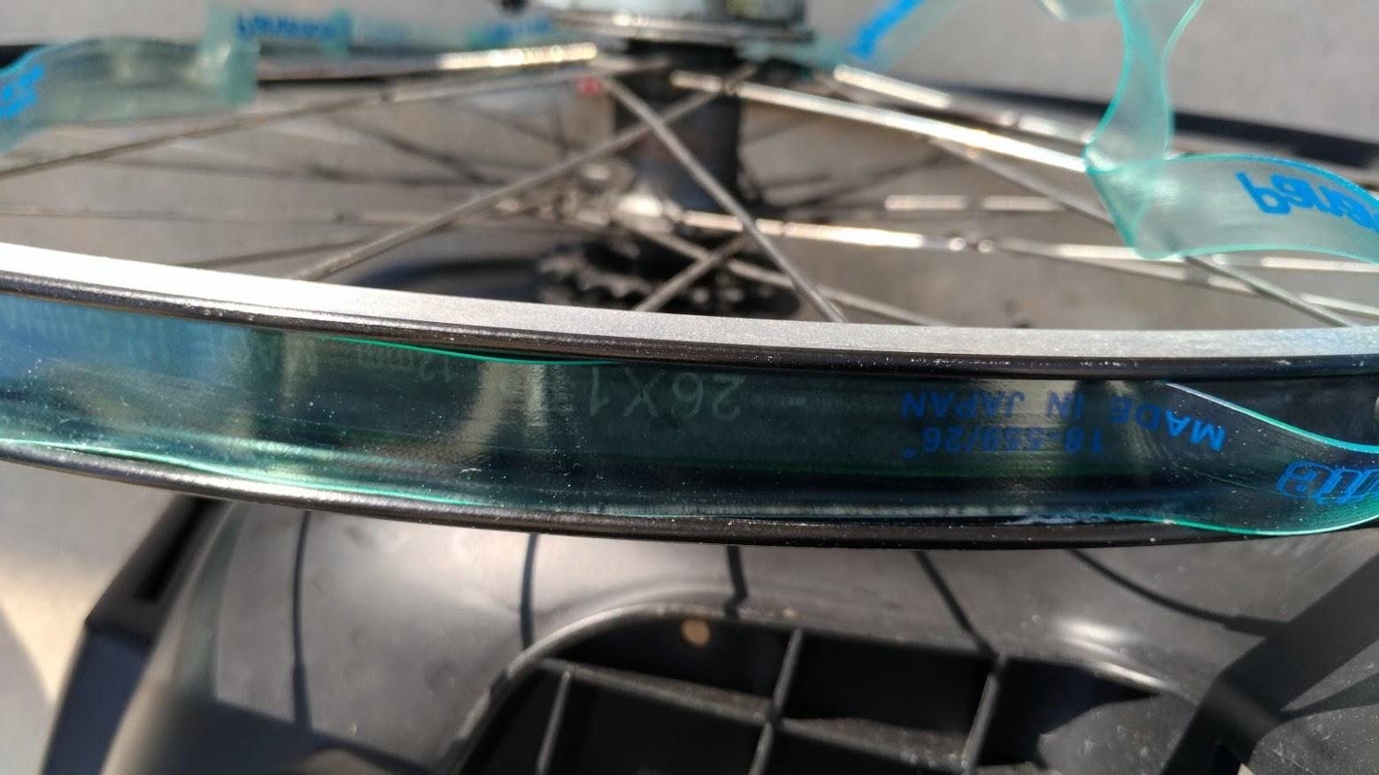 ブリヂストン hydee2 子供電動自転車 パンク タイヤ交換 -9-