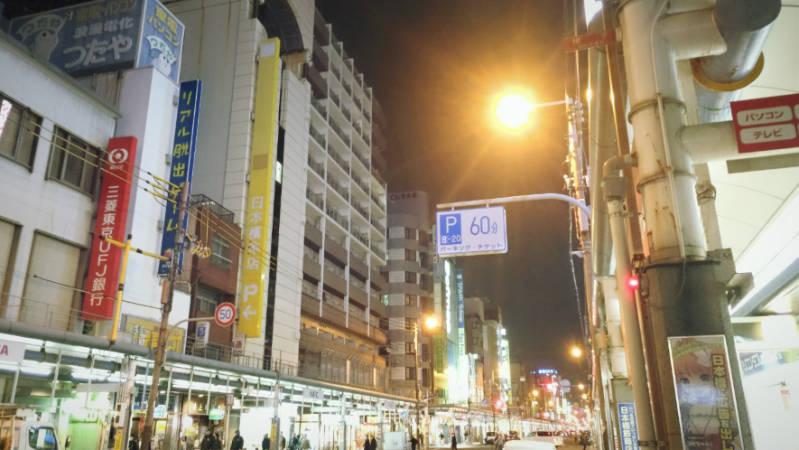 大阪 日本橋 中古 家電 -3-