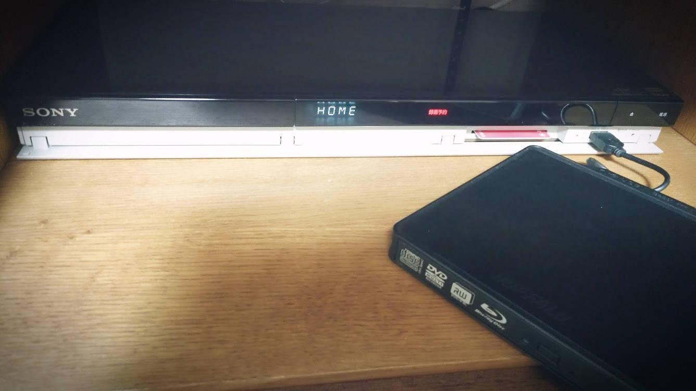 ブルーレイレコーダーに外付けブルーレイドライブを接続 -1-