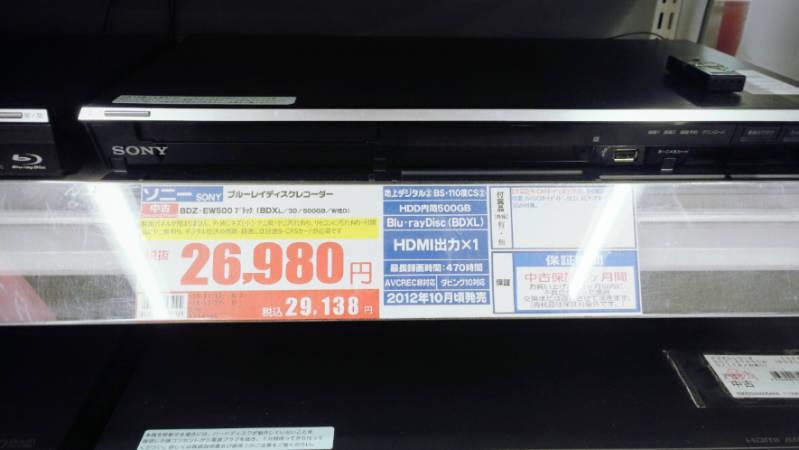 大阪 日本橋 中古 家電 -2-
