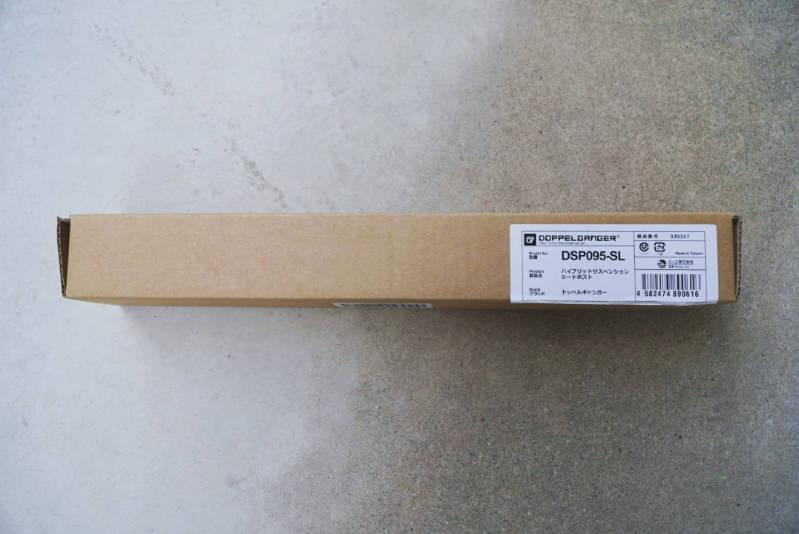 HYDEE2-ハイディーツー- DOPPELGANGER ハイブリッドサスペンションシートポスト -1-