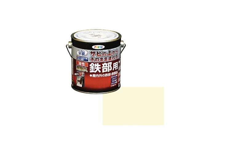 アサヒペン油性高耐久鉄部用塗料 -1-