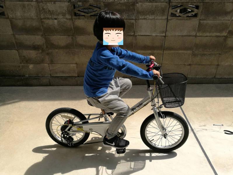 幼児用・子供自転車のハンドルをフラットバーに変更 息子の試乗
