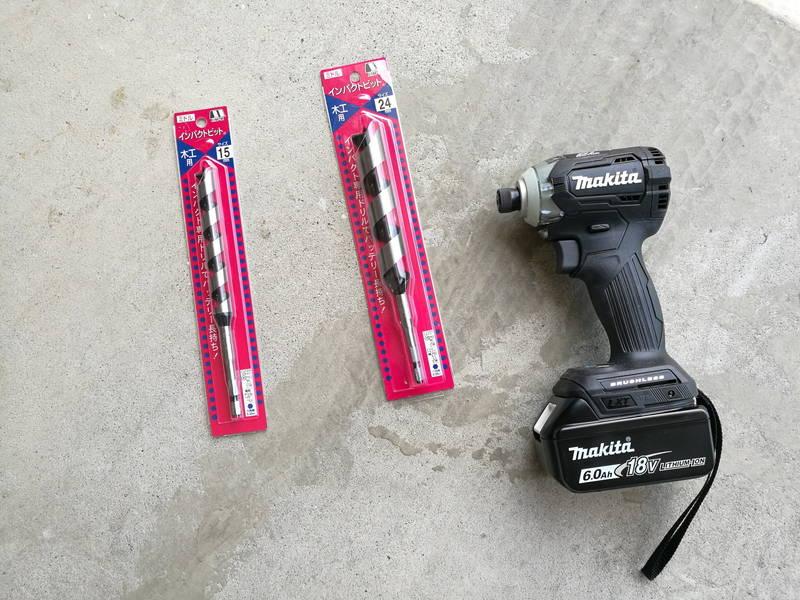 切り株-木の根-を電動ドリルで穴を空け除草剤で枯らす方法 -3-