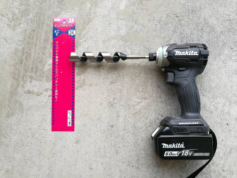 切り株-木の根-を電動ドリルで穴を空け除草剤で枯らす方法 -4-