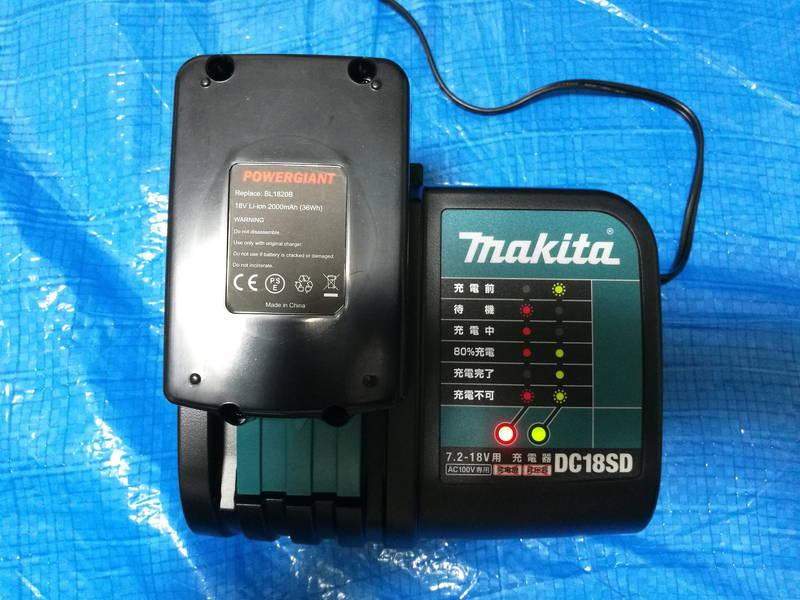 マキタの急速充電器-DC18RD,DC18SD-で互換バッテリー -6-