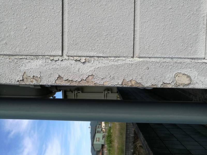 外壁塗装剥がれ対策にニッペ防水スプレーを使ってみた -1-