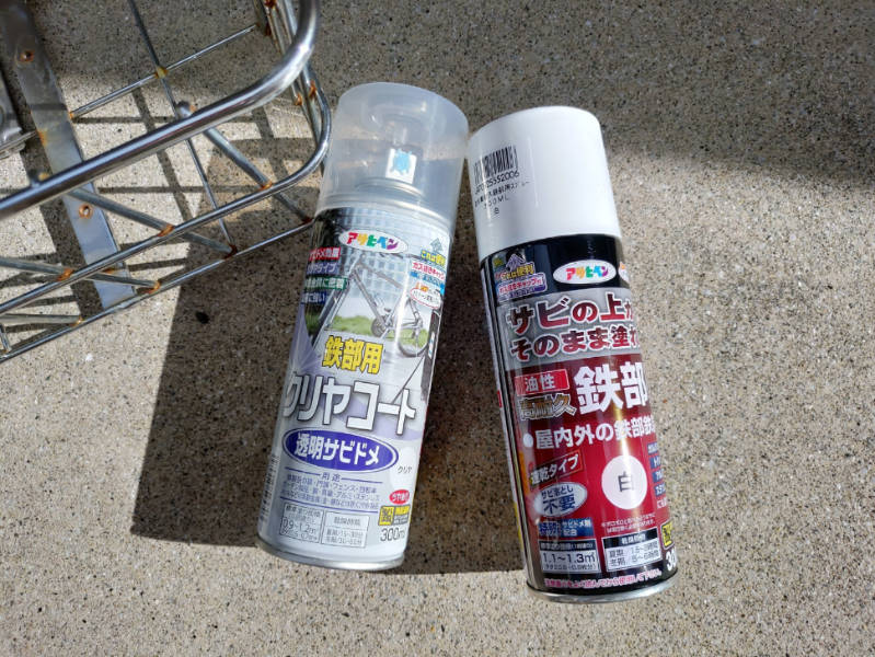 HYDEE2 カゴ交換 GIZA PRODUCTS ウッド ボトム バスケット 錆 塗装 -6-