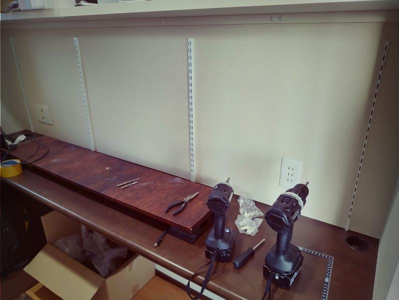 ロイヤル 棚柱&ブラケットで収納棚をDIY -10-