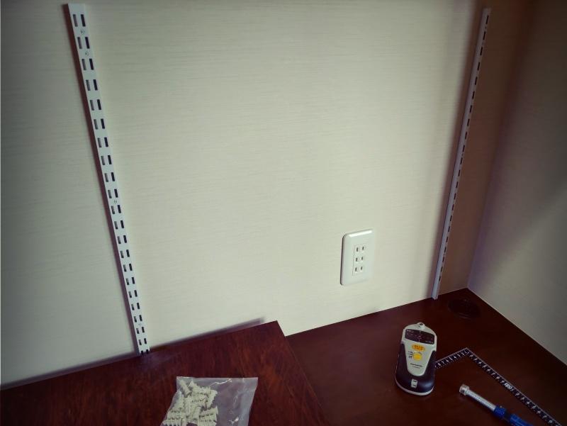 ロイヤル 棚柱&ブラケットで収納棚をDIY -9-
