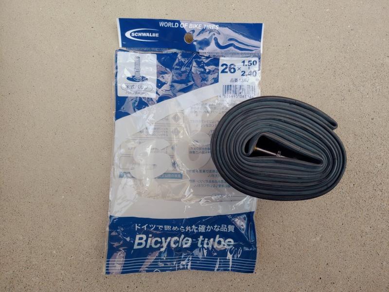 HYDEE2(ハイディツー)電動自転車 パンク修理剤 -12-