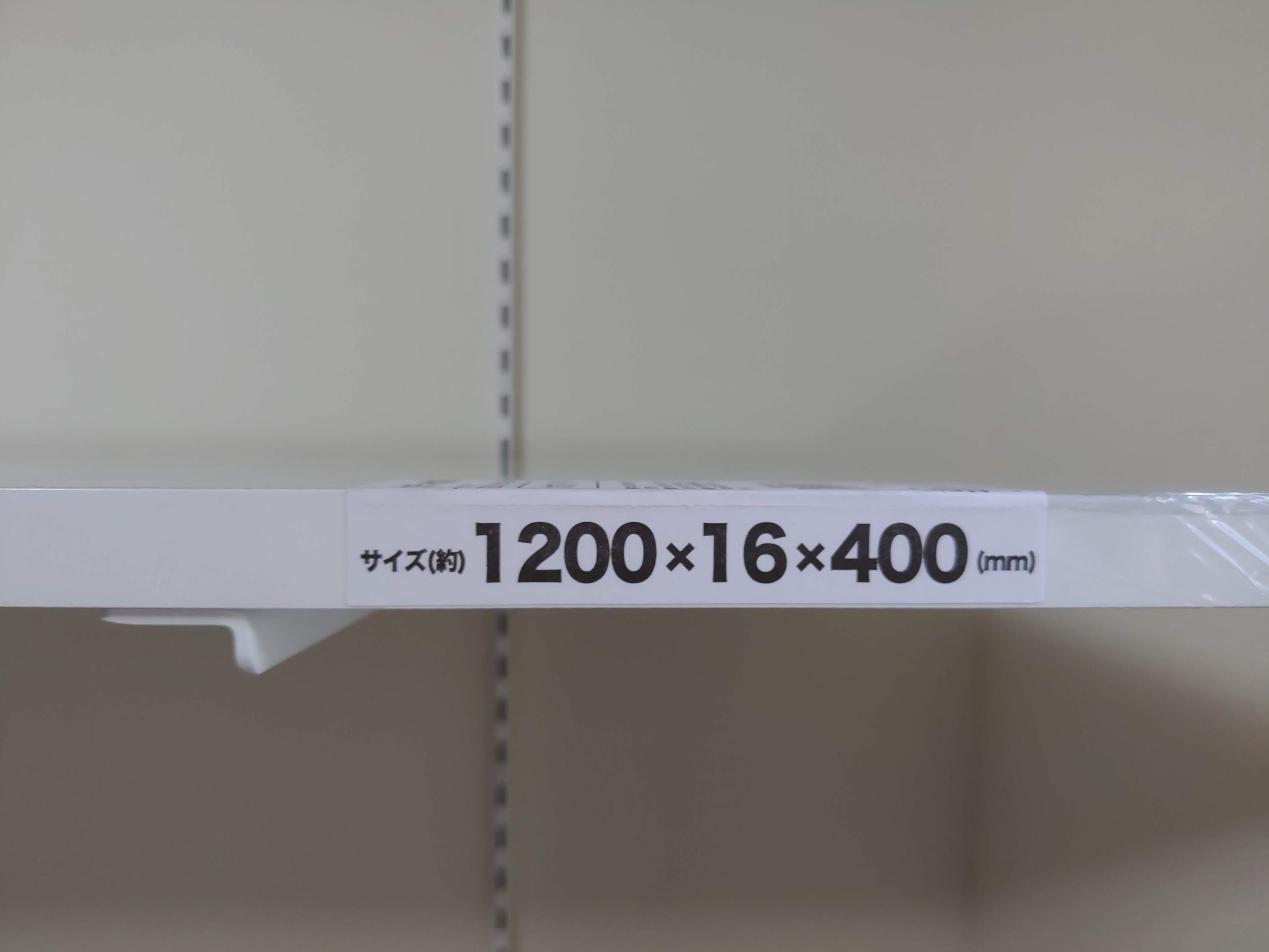 ロイヤル 棚柱&ブラケット 横幅1200mmx奥行400mm -5-