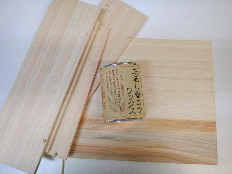 檜 集成材 木箱 小物入れ 未晒し蜜ロウワックス 塗装 -14-