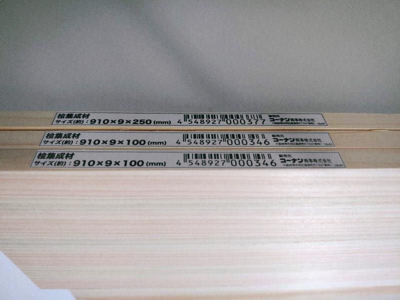 檜 集成材 木箱 小物入れ 未晒し蜜ロウワックス 塗装 -1-