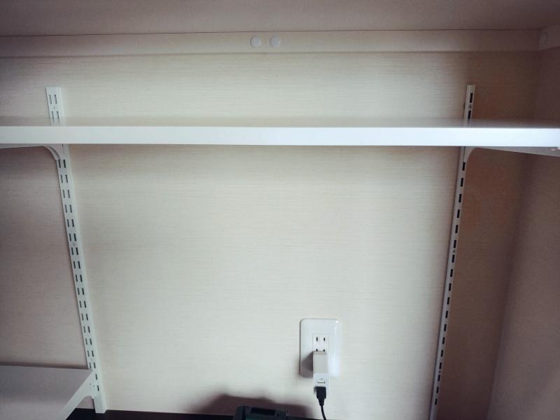 ロイヤル 棚柱&ブラケット 棚受・化粧板 DIY -7-