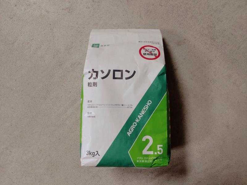 ネコソギ カソロン効果 -1-