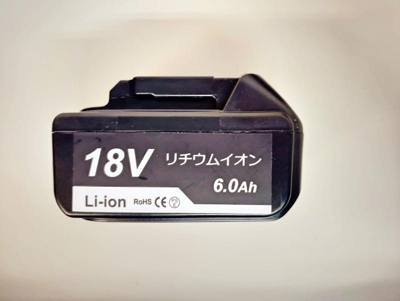 マキタ 互換バッテリー BL1860 6.0Ah 18V 使えない -2-