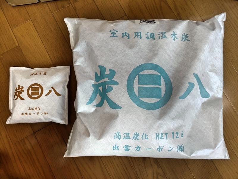 アイリスオーヤマ 布団乾燥機 カラリエ VS 室内用調湿木炭 炭八 -1-