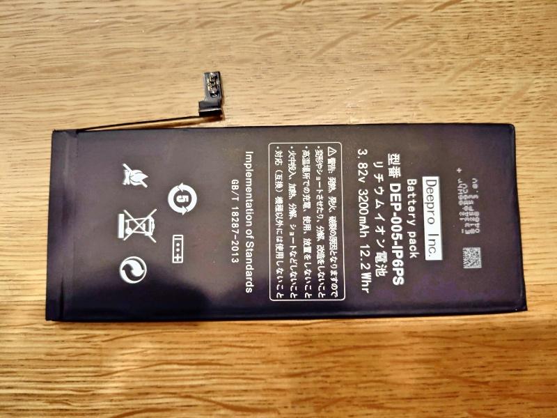 Apple iPhone 6 Plus バッテリー交換 -12-