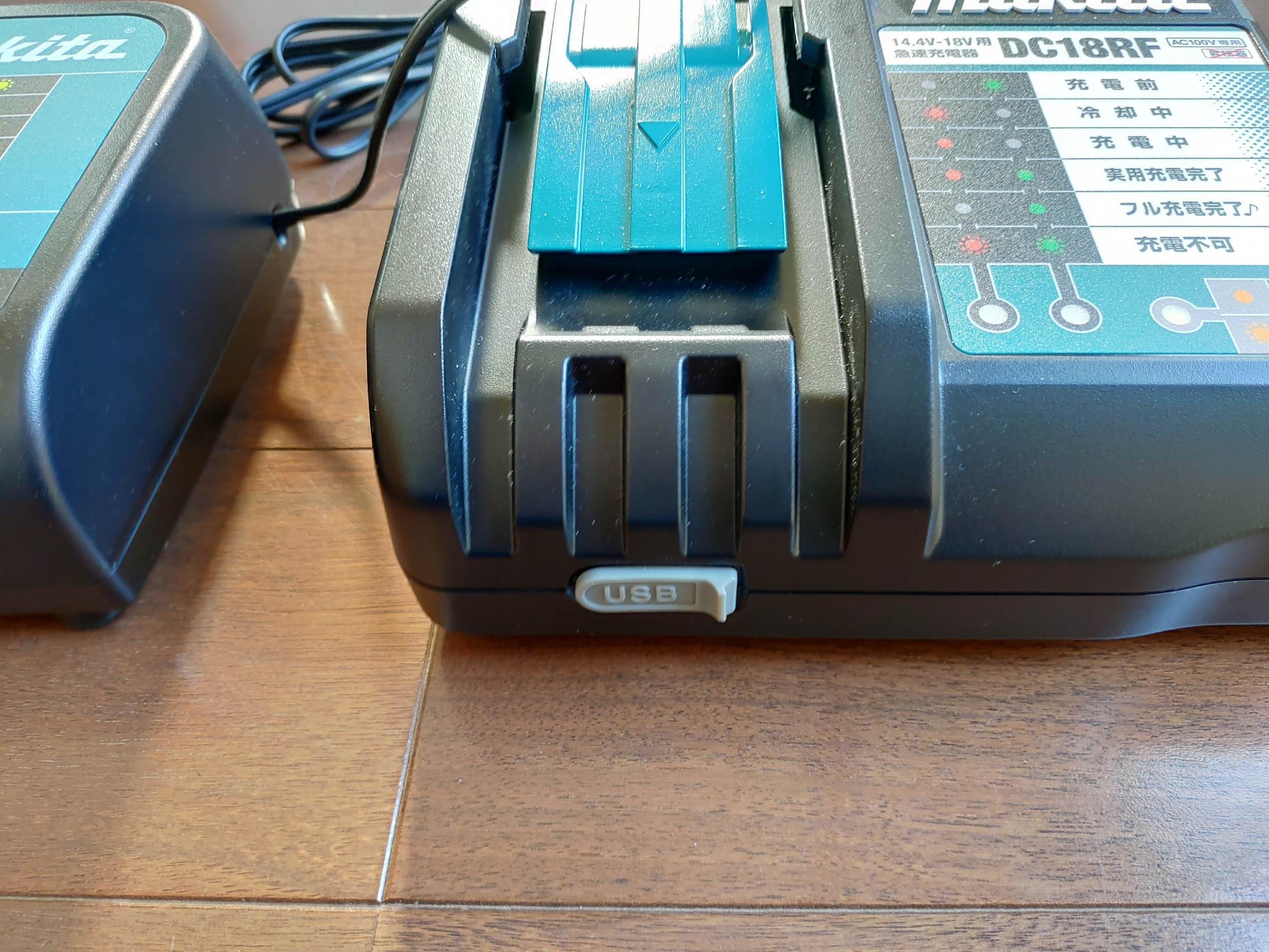 マキタ-makita-の充電器 互換製品 DC18SD DC18RF -2-