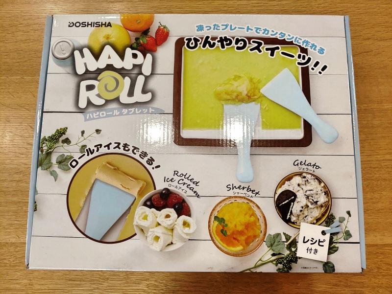 DOSHISHA HAPIROLL(ハピロールタブレット)ロールアイスクリームメーカー -1-
