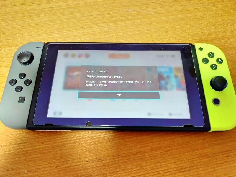 任天堂switchの故障と修理 エラーコード:2002-0039 -2-