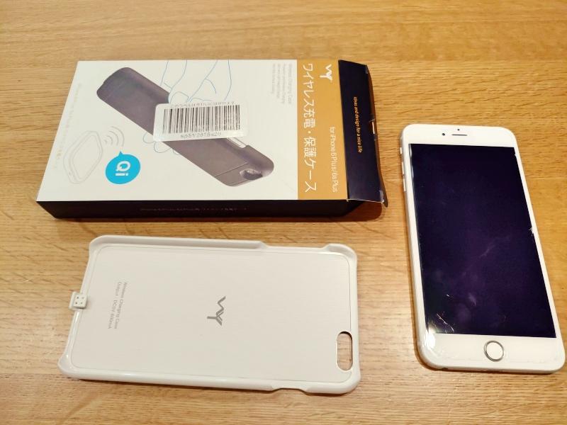 iPhone 6 plus qi ワイヤレス充電対応化 -2-