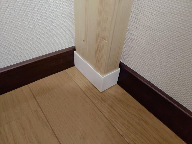 2x4木材 ロイヤルレール 棚 ハンガー -12-