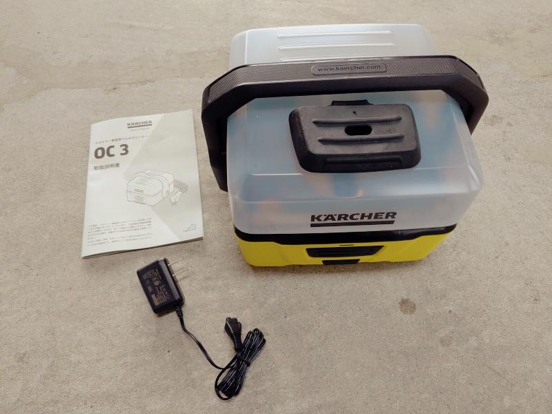 マルチクリーナー OC 3 水量 水圧テスト -2-
