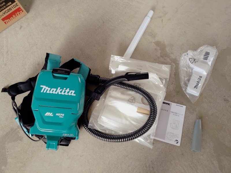 マキタの充電式背負クリーナ「VC261DZ」レビュー -2-