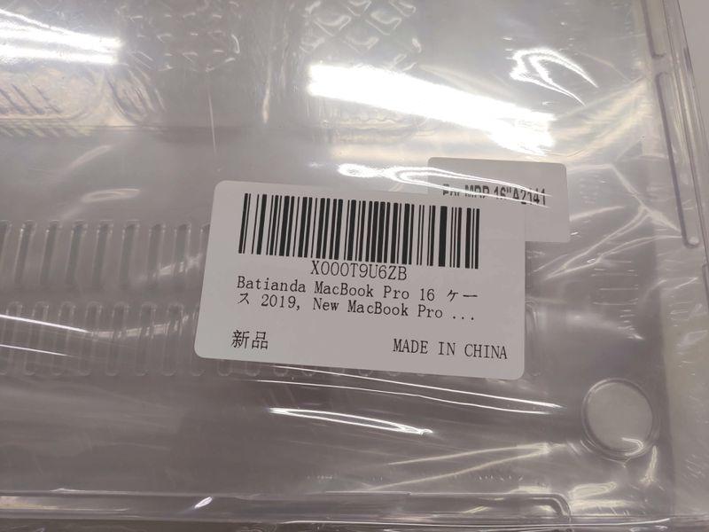 Mac Book Pro 16inc 故障・修理 -10-
