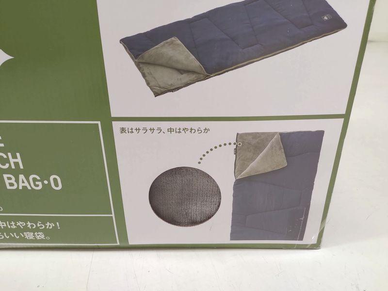 キャンプ用品で仮眠ベットを作る -6-