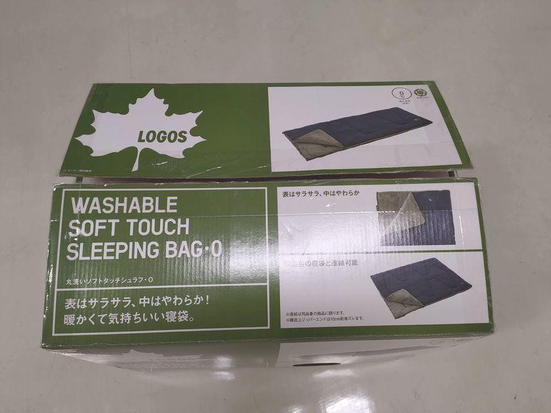 キャンプ用品で仮眠ベットを作る -5-