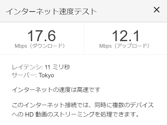 Lan Speed Test_1