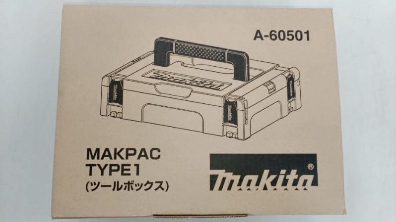 マックパックシリーズ「A-60501」