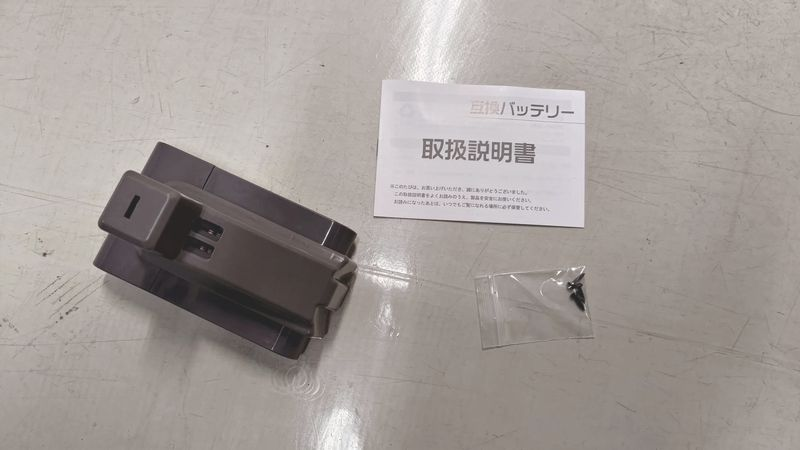 ダイソン v6 互換バッテリー 3000mAh -3-