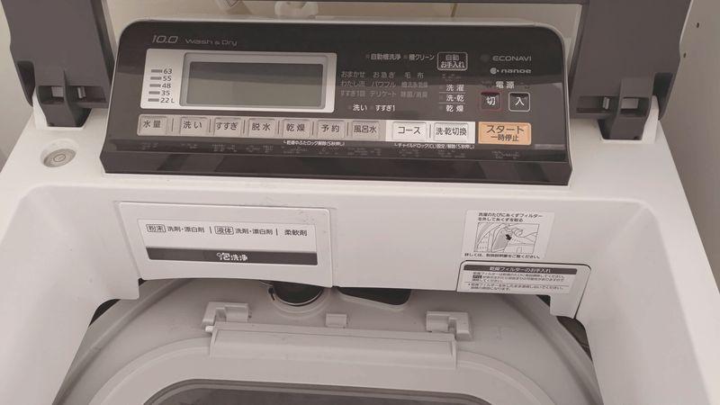 Panasonic洗濯機NA-FW100S1の蓋を修理する_101905