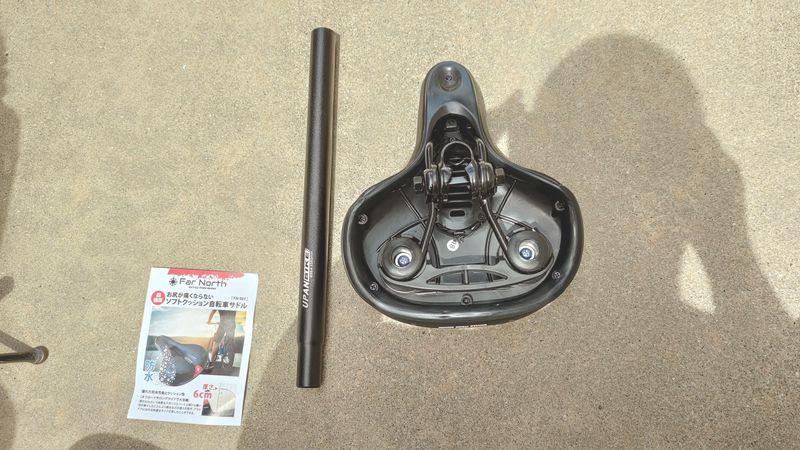 子供自転車のシートを交換・修理する3